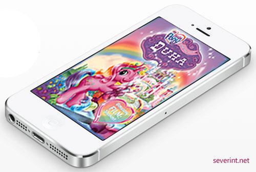 my-littly-pony-phone