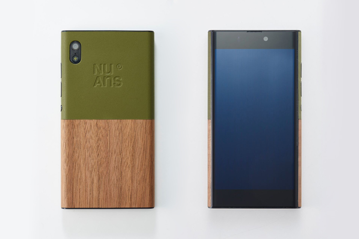 nuans-neo-phone