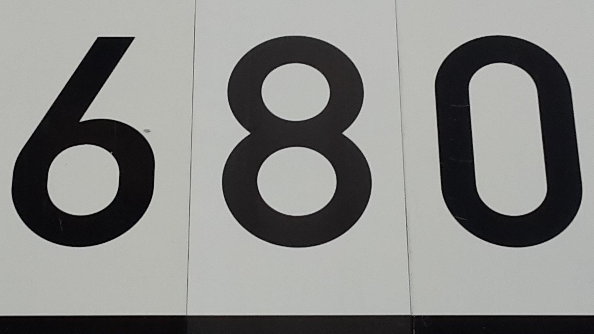 rheinkilometer-680
